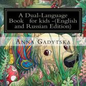 A Dual-Language Book for kids -(English and Russian Edition)