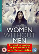 Women Without Men (Zanan-e bedun-e mardan) (2009)