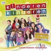 Kinderen Voor Kinderen Songfes