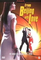 From Beijing With Love (dvd)