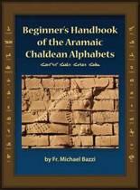 Beginners Handbook of the Aramaic Alphabet