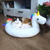 Unicorn Pet Bed / leuk unicorn katten of honden mandje