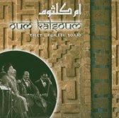 Vol. 3 - Talet Layali El Boaad