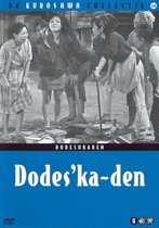 Dodes'Ka - Den (dvd)