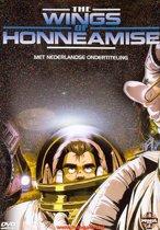 Wings Of Honneamise, The (dvd)