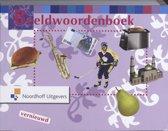 Beeldwoordenboek