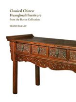 Classical Chinese Huanghuali Furniture from the Haven Collection