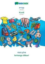 Babadada, Hebrew (In Hebrew Script) - Kurdi, Visual Dictionary (In Hebrew Script) - Ferhenga Ditbari