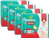 Pampers Luiers – megapack 104 Baby Dry Pants 3