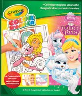 Crayola Color Wonder - kleurboek Prinses Palace Pets