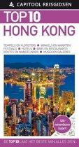 Capitool Reisgidsen Top 10 - Hong Kong