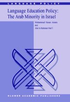 Language Education Policy: The Arab Minority in Israel