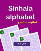 Sinhala Alphabet Handwriting