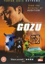 Gozu (dvd)