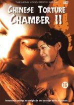 Chinese Torture Chamber 2 (dvd)