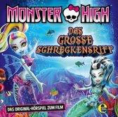 Monster High: Schreckensriff/CD