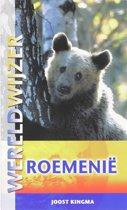 Wereldwijzer - Roemenië