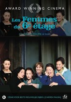 Les Femmes du 6ème Étage