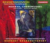 Shostakovich: Moskva, Cheremushki / Rozhdestvensky, et al