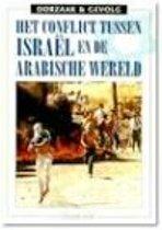Conflict tussen israel en arabische were