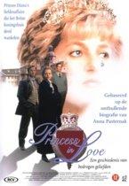 Princess In Love (dvd)