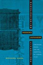 Manufacturing Modern Japanese Literature