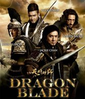Dragon Blade (blu-ray)