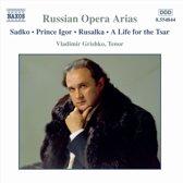 Russian Opera Arias,Vol.2