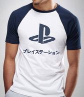 Playstation - FC Club Japanese Logo Men T-Shirt - White - XXL