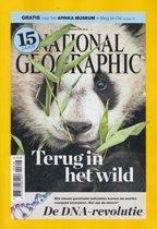 National Geographic  - Terug in het wild
