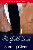 His Gentle Touch