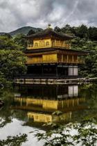 Black and Gold Pagoda Photo Journal