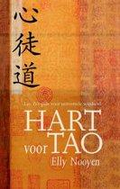 Symposionreeks - Hart voor Tao