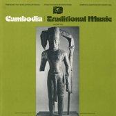 Cambodia: Traditional Music, Vol. 2