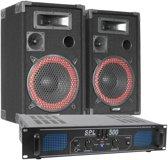 DJ set - DJ set met versterker, speakers en luidsprekerkabel. Perfect voor de startende DJ!