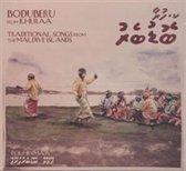 Bodubero From K.Huraa-Traditional Songs From Maldi