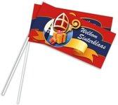 Sinterklaas zwaaivlaggetjes 50 stuks