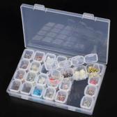 Diamond Painting opbergdoos, sorteerdoos 7x4, opbergsysteem met 28 vakjes - nooit meer steentjes kwijtraken