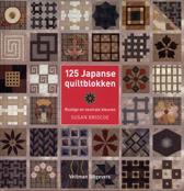 125 Japanse quiltblokken