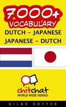 7000+ Vocabulary Dutch - Japanese