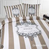 Papillon Grand hotel - dekbedovertrek - eenpersoons - 140 x 200/220 - Zand