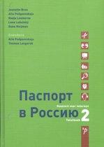 Pasport v Rossijoe 2