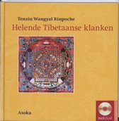 Dharma-geschenk - Helende Tibetaanse klanken