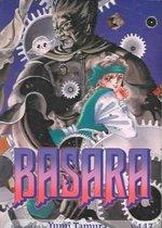 Basara, Vol. 17