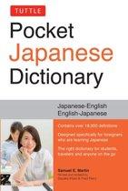 Omslag van 'Tuttle Pocket Japanese Dictionary'