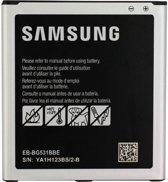 Samsung Galaxy J5 (2015) accu - vervangt originele batterij - 2600mAh