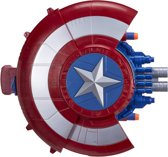 Marvel Blaster Reveal Shield - Captain America: Civil War