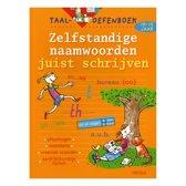 Taal-oefenboek Zelfstandige naamwoorden juist schrijven (10-12j.)