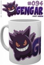 Pokemon Halloween Gengar