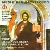 Gesange Der Bulgarisch-Or